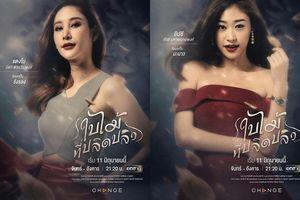 Tất tần tật về hai ác nữ của 'Chiếc lá cuốn bay' xinh đẹp và cực kỳ quyến rũ!