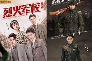 'Học viện quân sự Liệt hỏa' của Hứa Khải và Bạch Lộc tung loạt poster trước thềm lên sóng tập 1 vào 6/8/2019