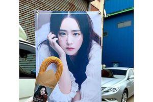 Fan bất ngờ phát hiện Lee Jun Ki lén gửi quà, cỗ vũ 'em gái quốc dân' Moon Geun Young