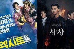 Hạ gục phim của Park Seo Joon, 'Lối thoát trên không' của Yoona và Jo Jung Suk đứng đầu phòng vé Hàn ngày đầu tiên ra mắt
