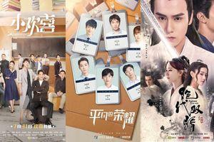 Phim truyền hình tháng 8 của Huỳnh Lỗi, Triệu Hựu Đình, Tống Thiến, Dương Tử lên sóng