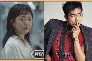 Phim của Song Seung Heon phát sóng sớm hơn kế hoạch, phim của 'em gái quốc dân' Moon Geun Young bị lùi lịch vì lí do này!