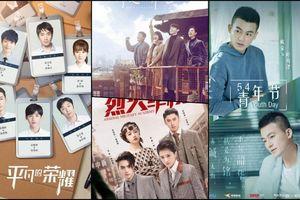Phim hiện đại Hoa ngữ lên sóng tháng 8: Dương Tử 'bỏ' Lý Hiện, đóng cặp với Mã Thiên Vũ