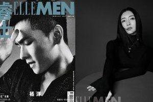 'Cặp đôi Toàn chức cao thủ' lên trang bìa tạp chí, Dương Dương soái khí sánh đôi cùng cô nàng Giang Sơ Ảnh