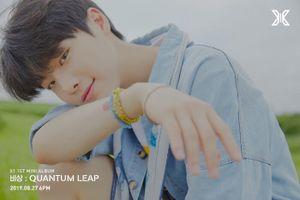 X1 tiết lộ ảnh debut của mỹ nam Cho Seung Yeon, thông tin cá nhân mà fan nên biết