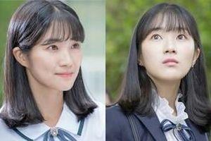 Kim Hye Yoon hồn nhiên và xinh đẹp trong hình ảnh đầu tiên của bộ phim 'July Found By Chance'