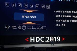 Ngoài HarmonyOS, đây là 5 công nghệ Huawei đã 'âm thầm' công bố trong HDC 2019