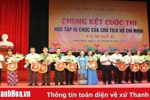 Chung kết Cuộc thi 'Học tập Di chúc của Chủ tịch Hồ Chí Minh', Cụm số II cấp tỉnh