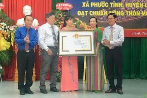 Xã Phước Tỉnh (huyện Long Điền) đạt chuẩn nông nông thôn mới