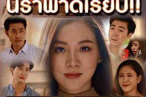 'Bai Mai Tee Pild Plew - Chiếc lá bay' xuất sắc trở thành bộ phim truyền hình có rating cao nhất của đài ONE31