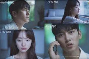 'Melting Me Softly' tung teaser đầu tiên: Ji Chang Wook vẫn đẹp trai bất chấp sau khi bị đóng băng 20 năm
