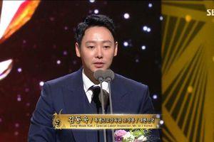Trương Ngọc Ánh - Jang Nara và Kim Nam Gil thắng giải tại 'Seoul International Drama Awards 2019'