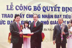 Khôi phục chức danh Phó Giáo sư của ông Hoàng Xuân Quế