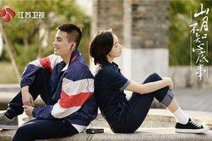 Douban 'Ánh trăng không hiểu lòng tôi' của Tống Thiến: Phim hay, cảnh đẹp, chất lượng tốt