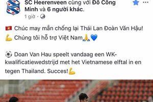 CLB Heerenveen ủng hộ ĐT Việt Nam, chúc Văn Hậu may mắn trước trận gặp Thái Lan