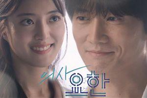 Phim 'Bác sĩ Yo Han' của Ji Sung khép lại bằng kết thúc có hậu đầy cảm động, liệu rating có bức phá?