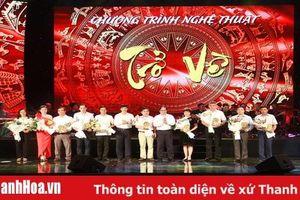 Hội Nghệ sĩ Thanh Hóa tại Hà Nội tổ chức đêm nhạc quyên góp ủng hộ đồng bào lũ lụt huyện Quan Sơn và Mường Lát