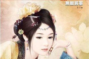 Những phụ nữ 'coi trời bằng vung' thời phong kiến Trung Quốc