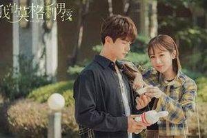 Phim mới của Dương Tử 'flop' đến nỗi chiếu hơn nửa chặng đường vẫn chưa đủ đánh giá để có điểm Douban