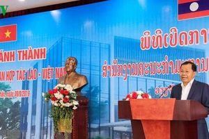 Khánh thành trụ sở làm việc Ủy ban hợp tác Lào-Việt Nam tại Vientiane