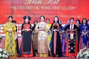 20 thí sinh vào Chung kết cuộc thi Người đẹp các vùng kinh đô 2019
