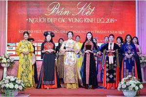 20 người đẹp vào đêm chung kết 'Người đẹp các vùng kinh đô'