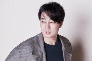 'Ông hoàng phim bi' So Ji Sub trở lại với phim kinh dị 'Confession'