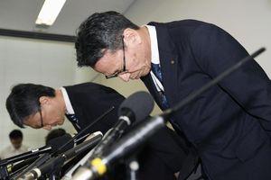 Lãnh đạo KEPCO nhận quà biếu hàng triệu USD từ chính quyền địa phương