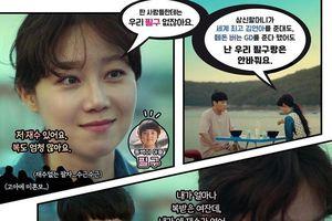 'Khi hoa trà nở': Gong Hyo Jin không chọn G-Dragon, Kang Ha Neul từ chối Im Soo Jung tỏ tình