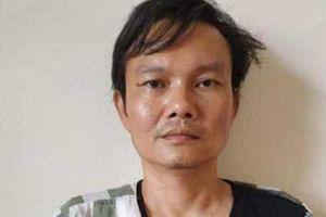 Quảng Ninh: Bắt đối tượng vặt hàng loạt gương xế hộp lấy tiền tiêu xài