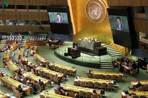 Toàn văn bài phát biểu PTT Phạm Bình Minh tại Liên Hợp Quốc