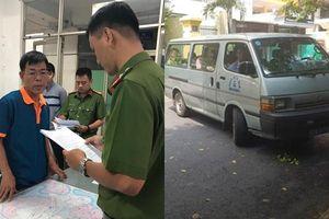 Vụ phó chánh án nghi xâm phạm chỗ ở người khác: Khám xét nơi làm việc của thẩm phán Nguyễn Hải Nam