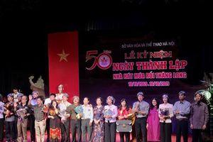 Nhà hát Múa rối Thăng Long kỷ niệm 50 năm ngày thành lập