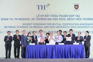 Động thổ Dự án TH MEDICAL - Tổ hợp Y tế và chăm sóc sức khỏe công nghệ cao đầu tiên tại Việt Nam