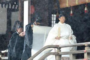 Tổng thống Mỹ gửi lời 'chúc mừng ấm áp nhất' tới Nhật Hoàng Naruhito