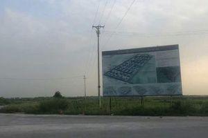 Thanh Hóa: Dự án Cụm công nghiệp chậm tiến độ vì giải phóng mặt bằng