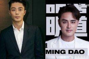 Hoắc Kiến Hoa - Minh Đạo: Đều là diễn viên thần tượng của Đài Loan năm đó nhưng có khoảng cách quá lớn ở thời điểm hiện tại