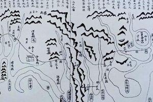 Quần đảo Hoàng Sa và Trường Sa được mô tả trong sách cổ của Việt Nam như thế nào?