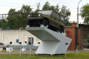'Đại gia' ô tô nước Nga GAZ lên kế hoạch lắp ráp ô tô tại Việt Nam