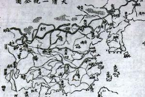 Hoàng Sa và Trường Sa chưa từng xuất hiện trong bản đồ hành chính Trung Quốc