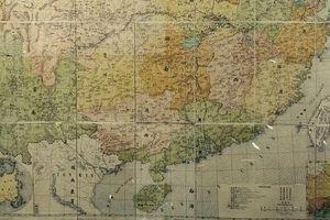 Loạt bản đồ cổ Trung Quốc thể hiện đảo Hải Nam là cực nam của Trung Quốc