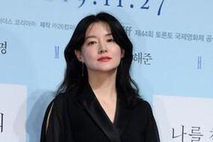 Lee Young Ae trẻ như gái đôi mươi dù sắp bước sang tuổi 50, Knet: 'Đẹp hơn idol 19 - 20 tuổi'