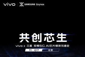 Vivo và Samsung sẽ tổ chức sự kiện 5G vào ngày mai