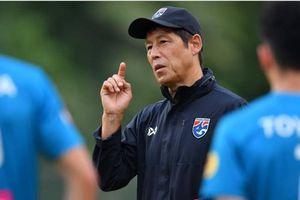 Thái Lan chốt danh sách 23 cầu thủ: Ngôi sao J-League bị loại