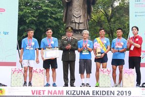 Bế mạc Giải chạy tiếp sức Kizuna Ekiden năm 2019