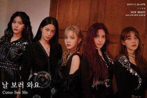 Gần kề comeback, Seolhuyn (AOA) bất ngờ 'thả thính' vũ đạo ca khúc chủ đề