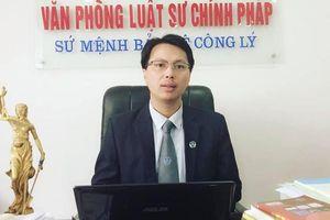 Hàng loạt cán bộ 'ăn đất' Bình Định: 'Quan' địa chính, kế toán...sai phạm thế nào?