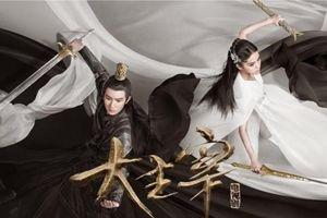 'Đại chúa tể' của Vương Nguyên và Âu Dương Na Na đã có lịch phát sóng!