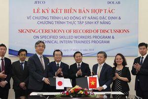 Việt Nam - Nhật Bản: Ký kết Biên bản hợp tác về Chương trình lao động kỹ năng đặc định và thực tập sinh kỹ năng