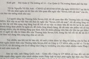 Tổng cục QLTT khẳng định tiếp tục xác minh và xử lý nghiêm sai phạm tại Seven.AM
